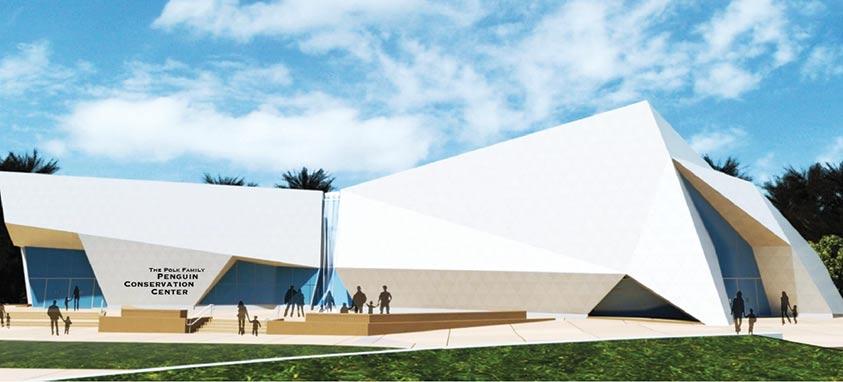 conservation-center